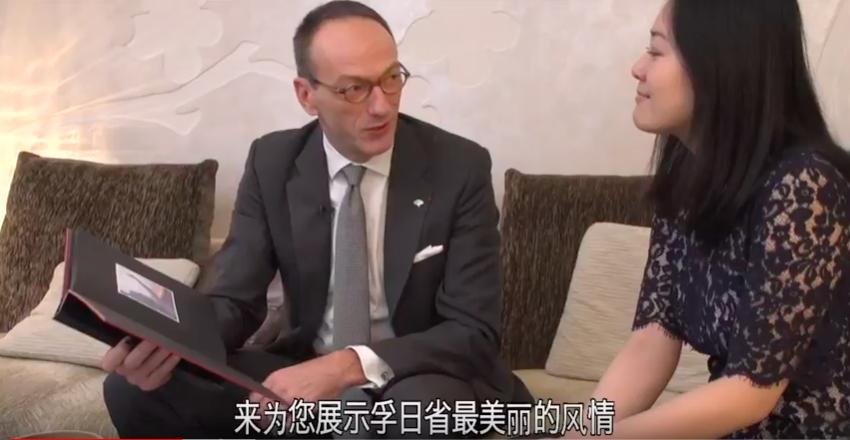 Philippe Leboeuf, meilleur hôtelier du monde