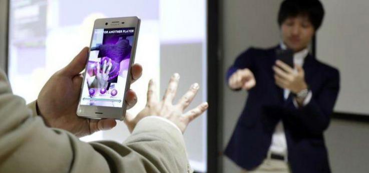 Prochain Iphone - Applis 3D